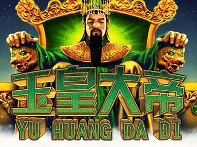 2017113121211-jade-emperor